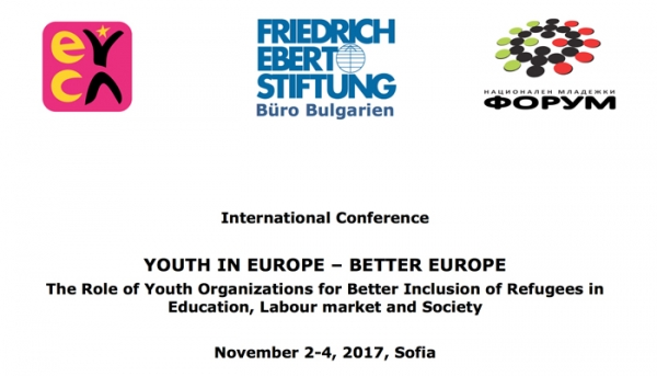 "CONFERENZA INTERNAZIONALE ""YOUTH IN EUROPE – BETTER EUROPE"""
